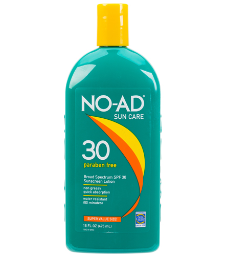 No ad sunscreen coupons