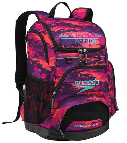 Speedo multi  - Speedo Large 35L Teamster Backpack