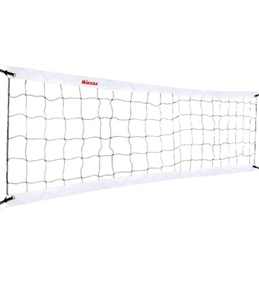 Mikasa Recreational Volleyball Net