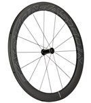 Easton EC90 Aero 55 Tubular Front Wheel