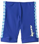 Boys' UV Swim Shorts