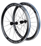 shimano-dura-ace-wh-9000-50mm-carbon-clincher-11-speed-wheelset